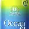 Ocean 21 calivita - jačanje imuniteta - podrška oboljelima od raka.